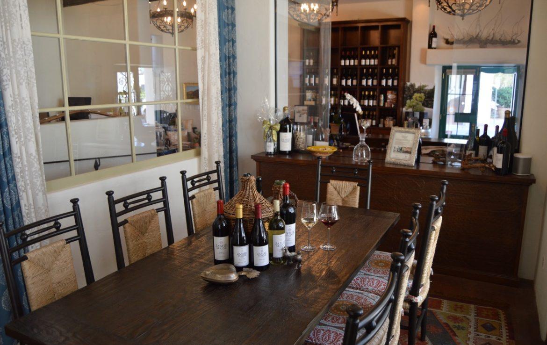 Reserve Tasting Room